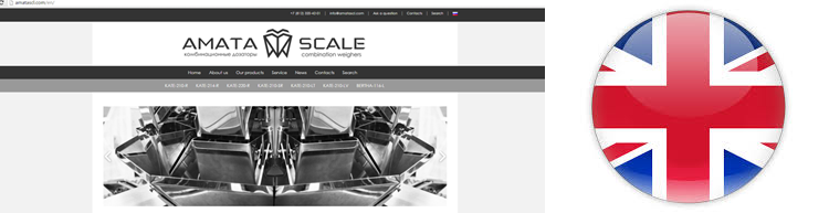 Website of AMATA SCALE in English