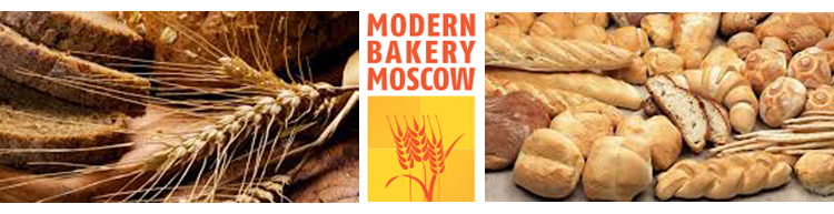 AMATA SCALE at MODERN BAKERY 2015