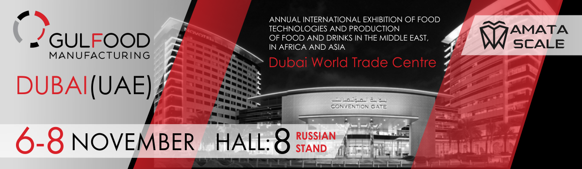Russian equipment will be presented in the UAE