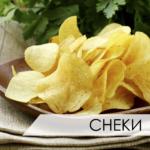 фасовка чипсов