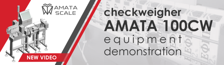checkweigher AMATA 100CW equipment demonstration
