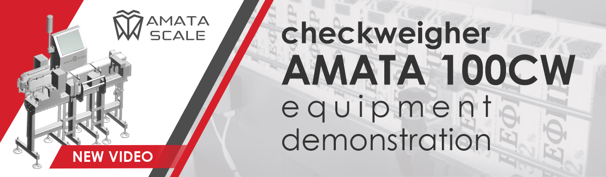 AMATA SCALE сheckweigher Demonstration