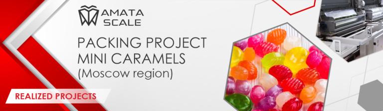 AMATA projects (mixed caramel)
