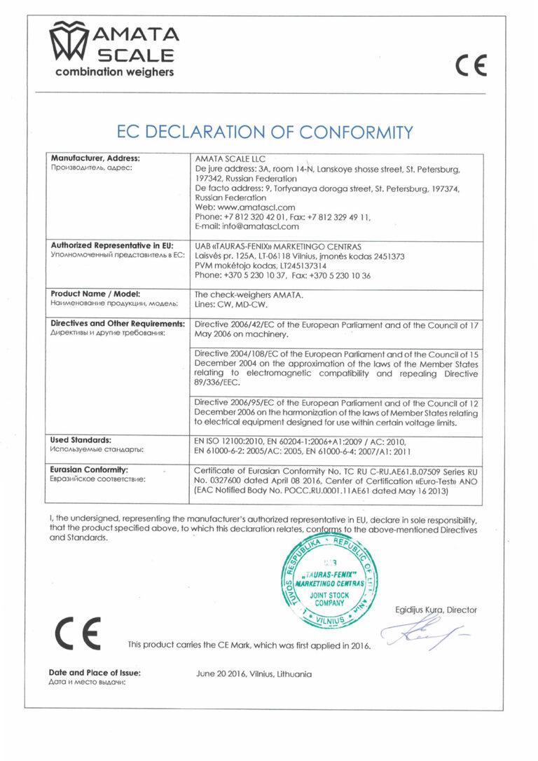 EC Declaration Of Conformity AMATA checkweighers