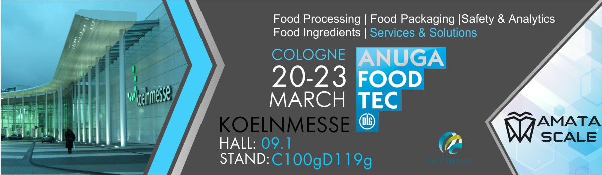 Welcome to ANUGA FOODTEC 2018