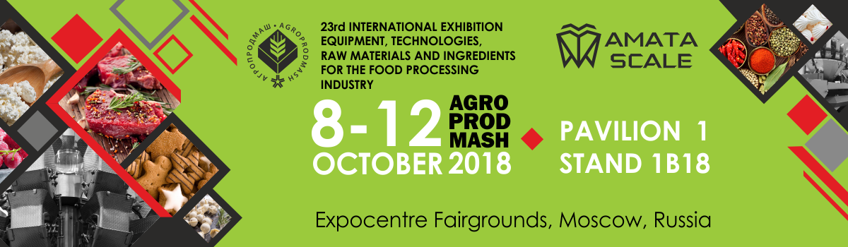 AMATA SCALE will take part in the exhibition AGROPRODMASH