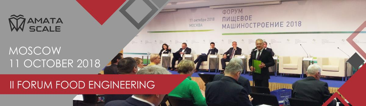 "The II Forum ""Food Engineering"" was held in Moscow"