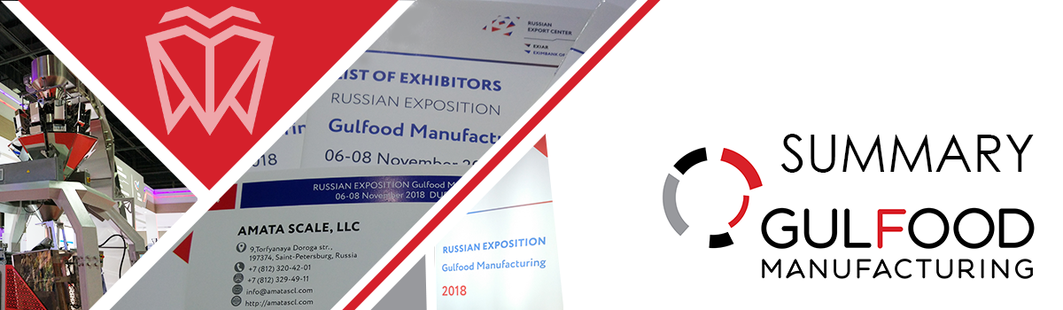 Gulfood Manufacturing 2018 is over